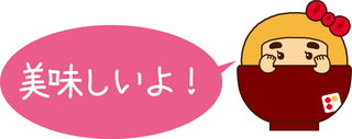 iyomi.jpg