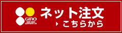 香美贅味 Koumi Zeimi.com
